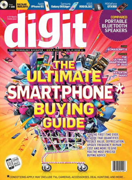 Download digit - November 2015