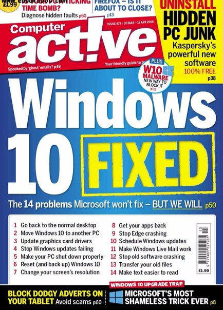 Download Computeractive - 30 March 2016