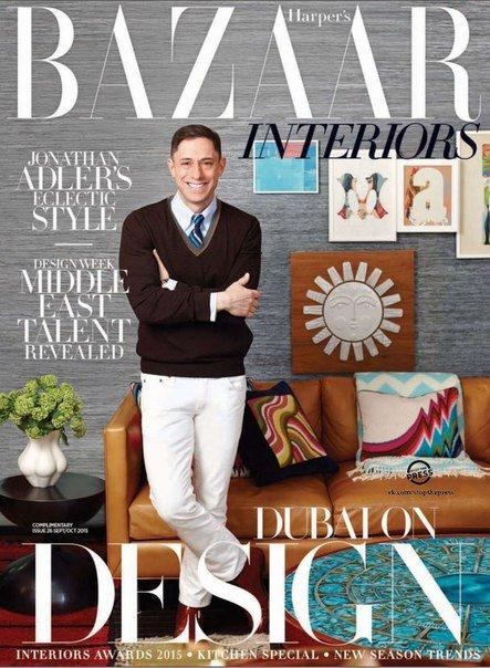Download Harper's Bazaar Interiors - October 2015