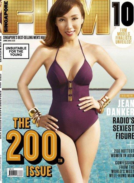 Download FHM - June 2015 SG