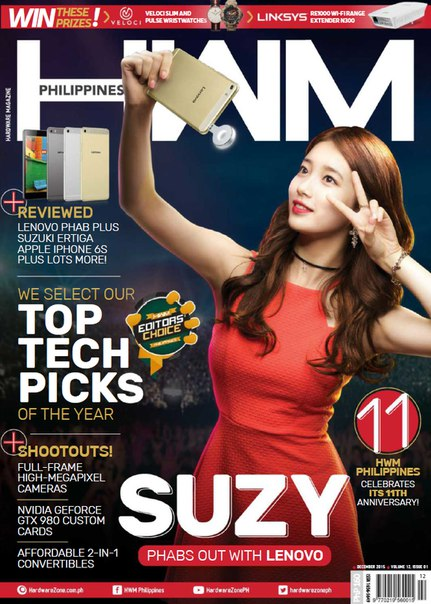 Download HWM - December 2015 PH