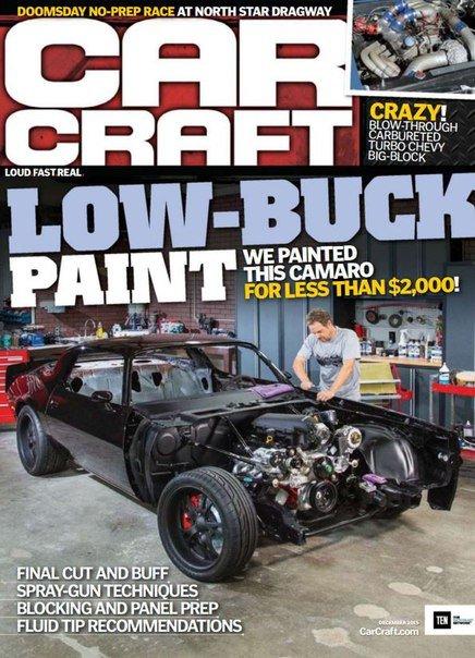 Download Car Craft - December 2015
