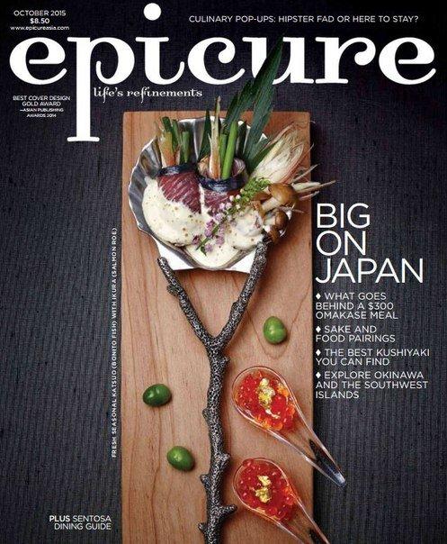 Download epicure - October 2015