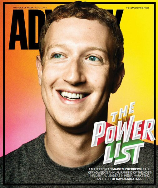 Download Adweek - 23 May 2016