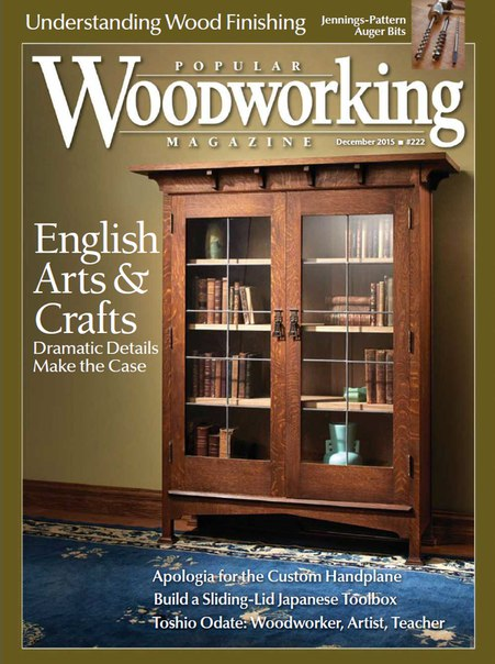 Download Popular Woodworking - December 2005