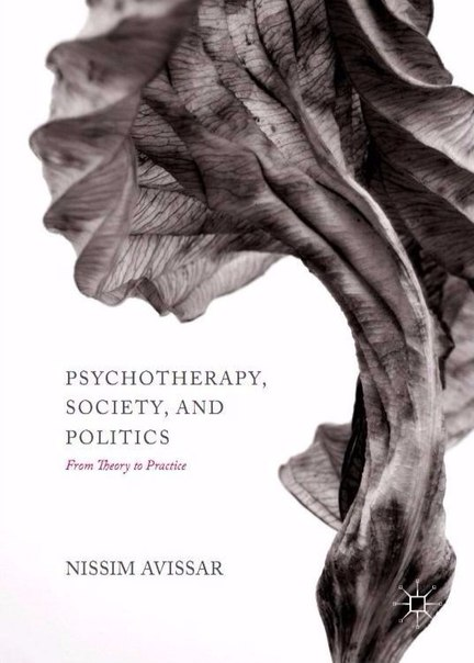 Psychotherapy- Society- and Politics From Theory to Practice