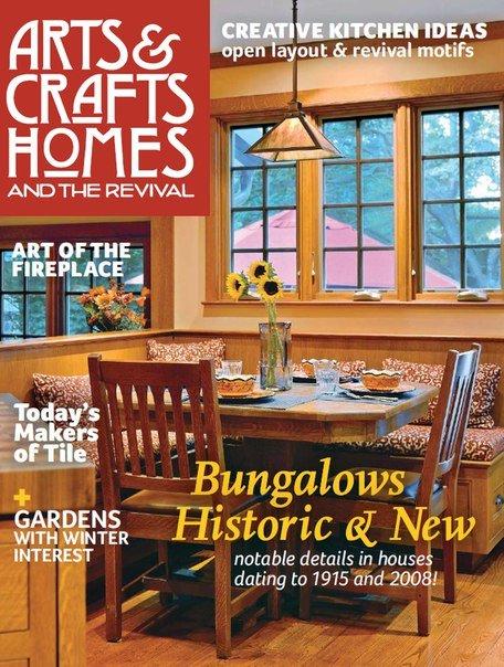 Download Arts & Crafts Homes - Winter 2016