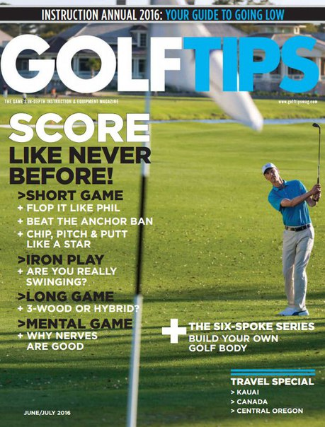 Download Golf Tips - July 2016