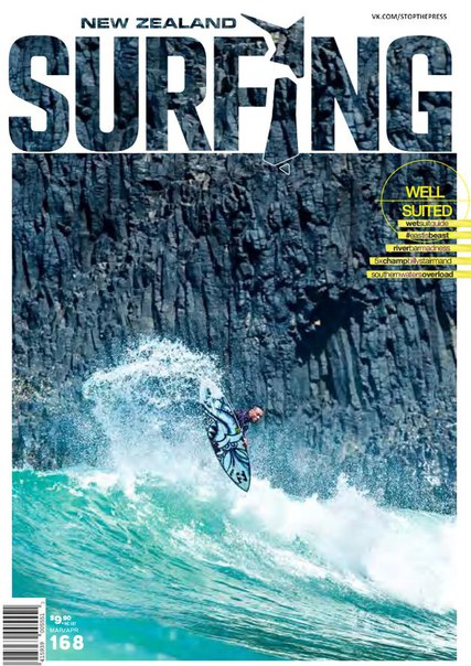 Download Surfing - April 2016