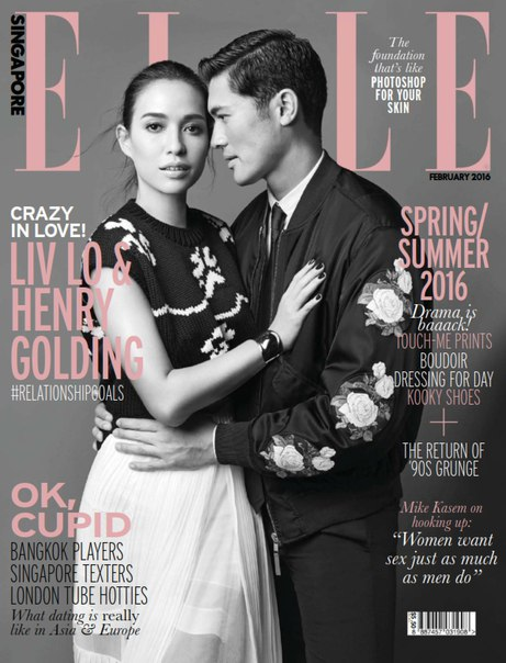 Download ELLE - February 2016 USA