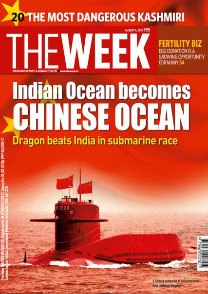 Download The Week - August 2, 2015 IN