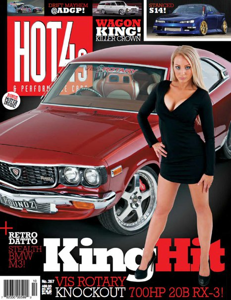 Download Hot4s & Performance Cars 267 - 2015 AU
