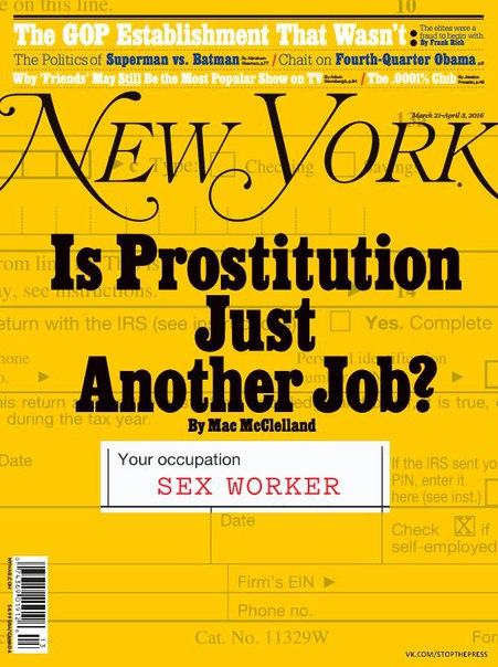 Download New York Magazine - 21 March 2016
