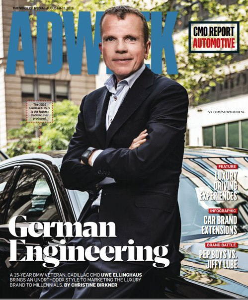 Download Adweek - 8 August 2016