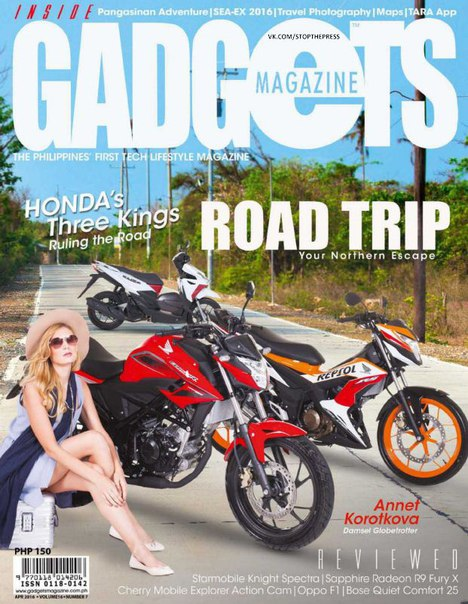 Download Gadgets - April 2016