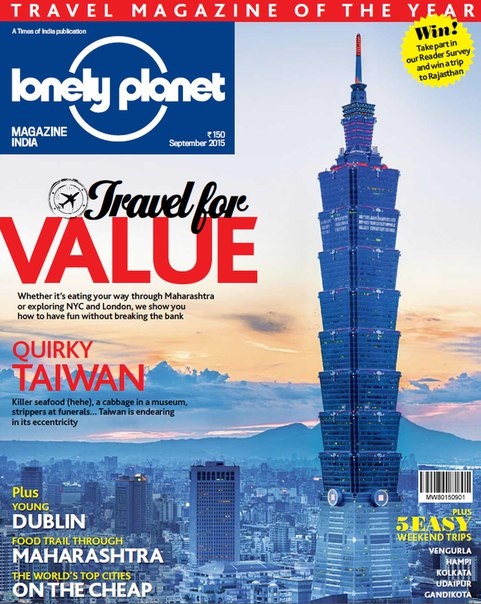 Download Lonely Planet - September 2015 IN