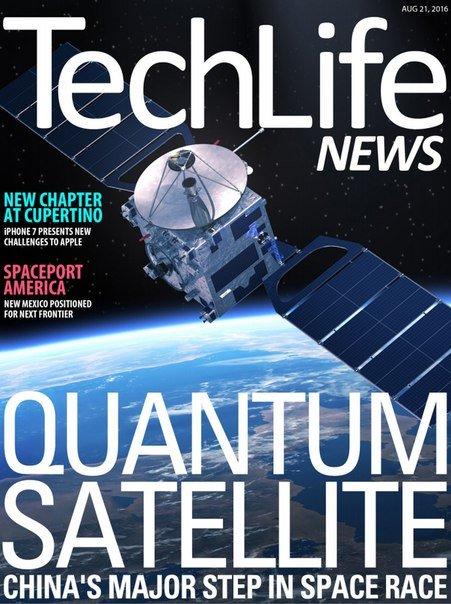 Techlife News – August 21, 2016