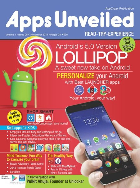 Download Apps Unveiled - November 2014 IN