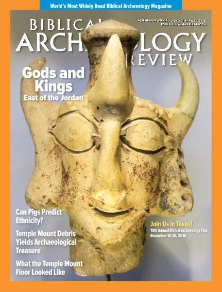 Download Biblical Archaeology Review - November-December 2016