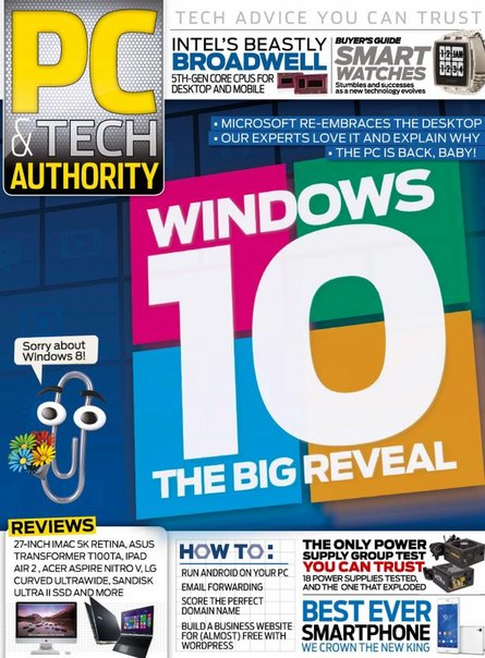 Download PC & Tech Authority - January 2015 AU vk c