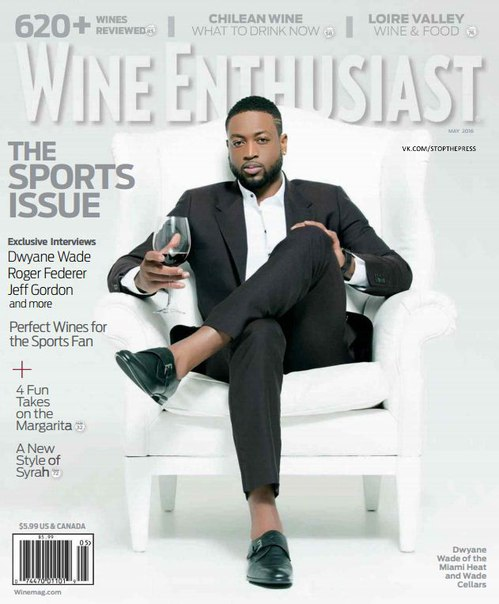 Download Wine Enthusiast Magazine – May 2016