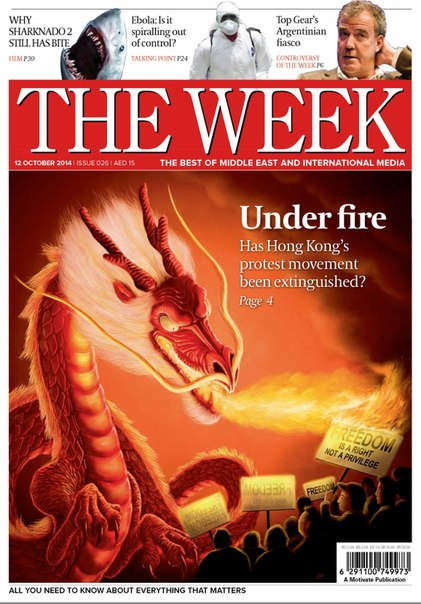 Download The Week Middle East - 12 October 2014