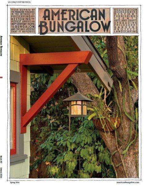 Download American Bungalow - Spring 2016