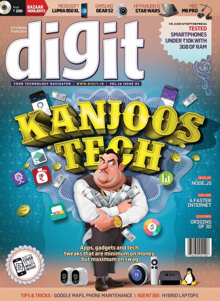 Download Digit - March 2016