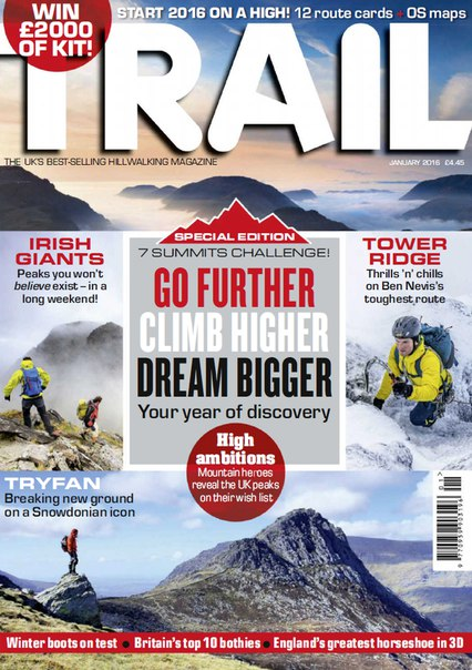 Download Trail - January 2016