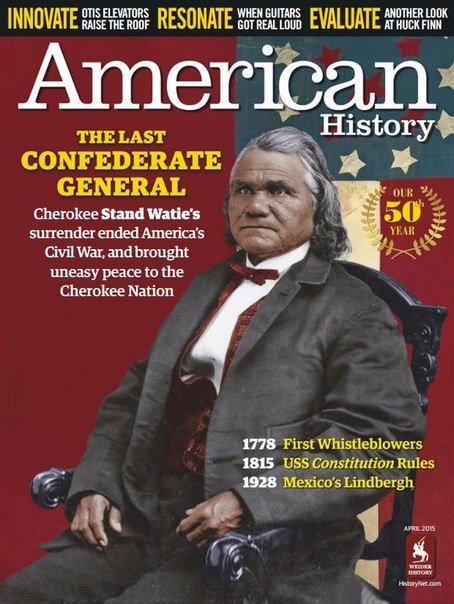 american history magazine - 454×604