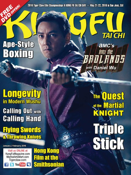 Download Kung Fu Tai Chi - February 2016