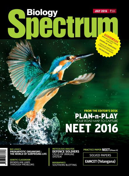 Spectrum Biology – July 2016