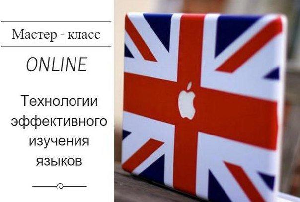 Download 19 июля в 20:00 по московскому времени