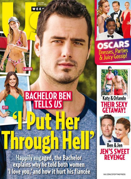 Download Us Weekly - March 14, 2016