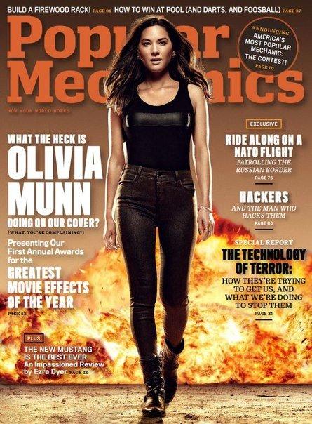 Download Popular Mechanics - February 2015 USA