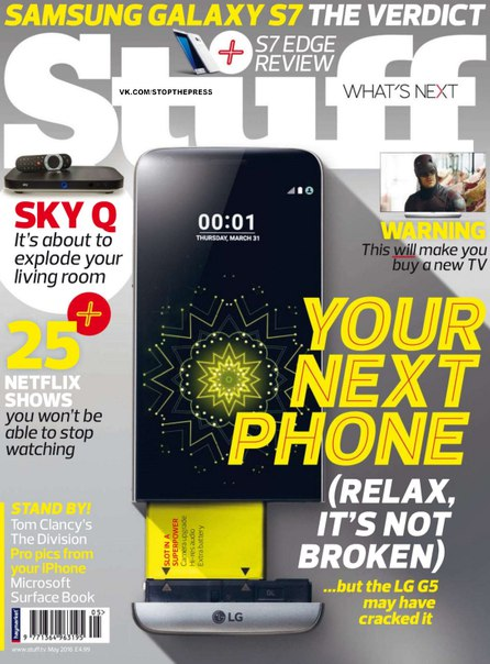 Download Stuff- May 2016
