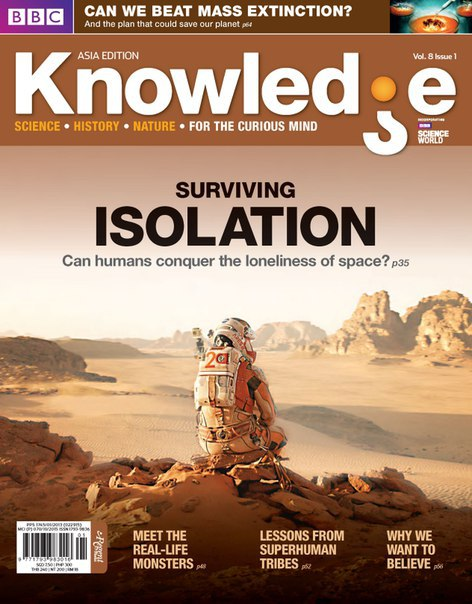 BBC Knowledge Magazine - Get your Digital Subscription