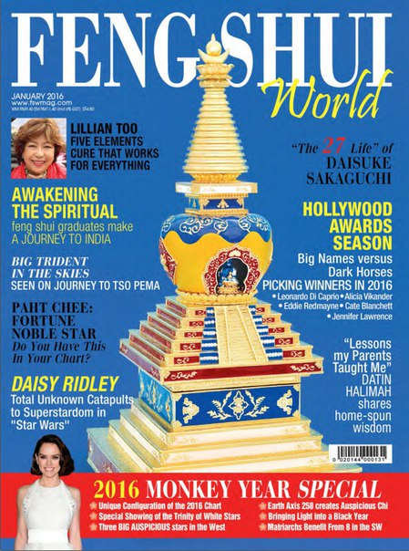 Download Feng Shui World - January 2016