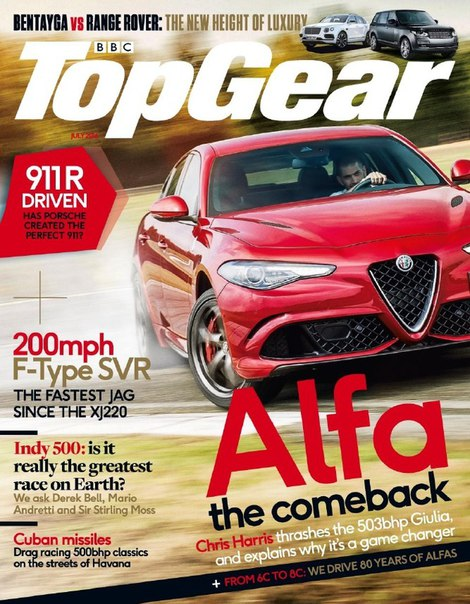 Uk magazines pdf download great britain magazines bbc top gear uk july 2016 fandeluxe Image collections