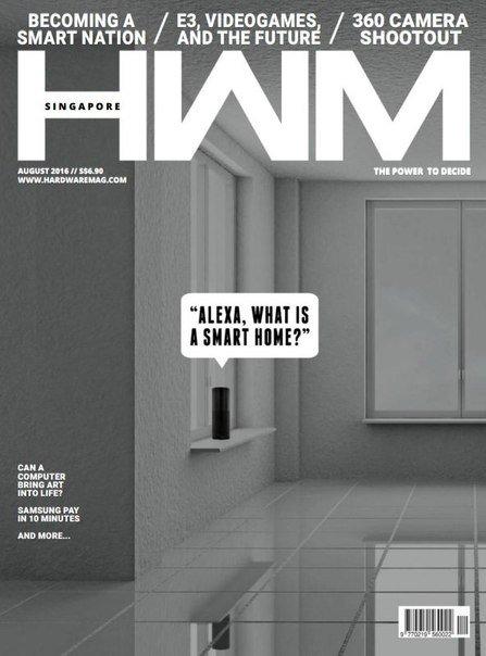 Download HWM - August 2016 SG