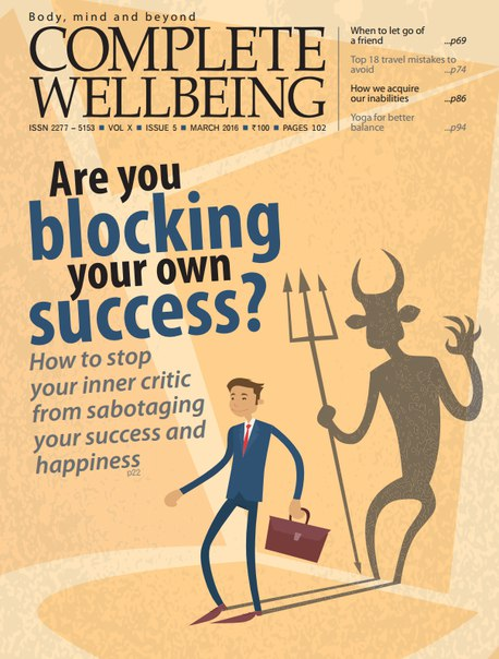 Download Complete Wellbeing - March 2016