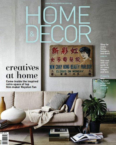 Download Home and Decor Singapore - March 2016