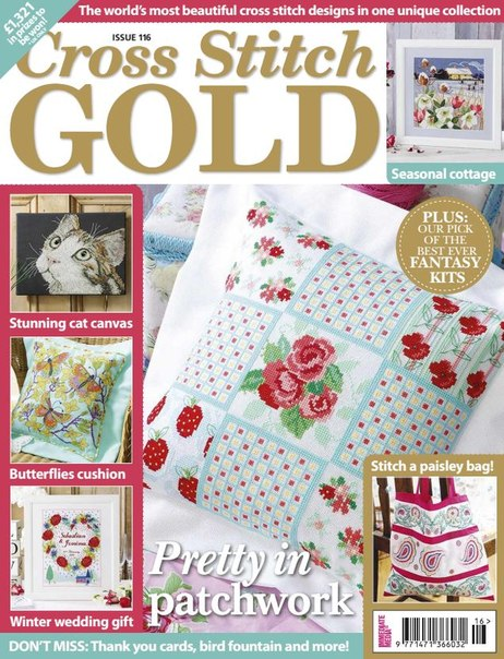 Download Cross Stitch Gold Issue 116 - 2014