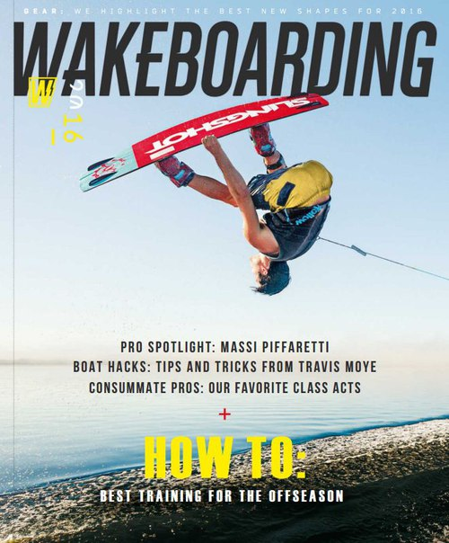 Download Wakeboarding - March 2016