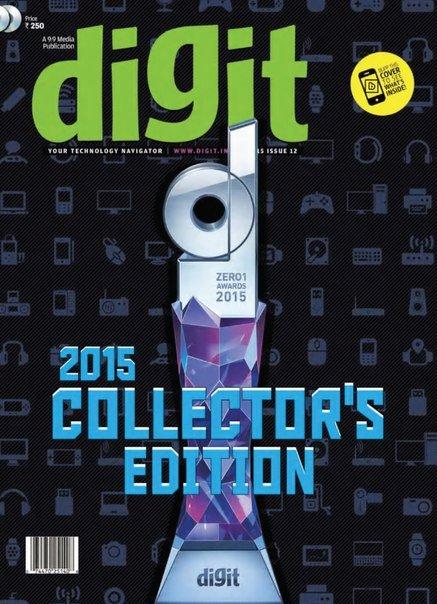 Download Digit - December 2015