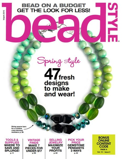 Download Bead Style - March 2015