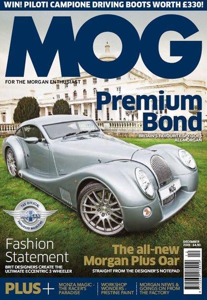 Download MOG Magazine - December 2015