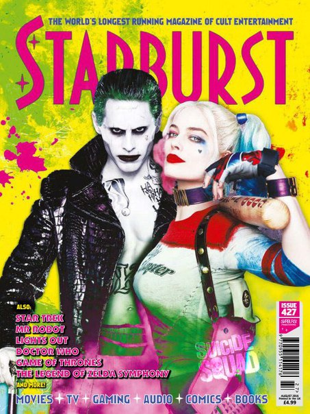Download Starburst - August 2016