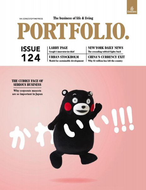Download Portfolio - April 2016