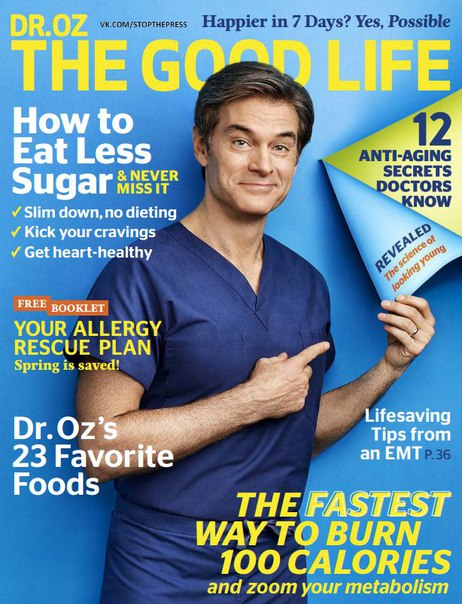 Download Dr Oz The Good Life - May 2016